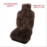 Luxury Universal Lambswool Car Seat Covers Sheepskin Car Seat Cover